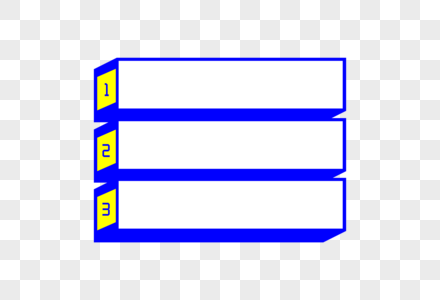标题列表简约边框图片