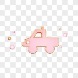 立体粉色卡车图标图片