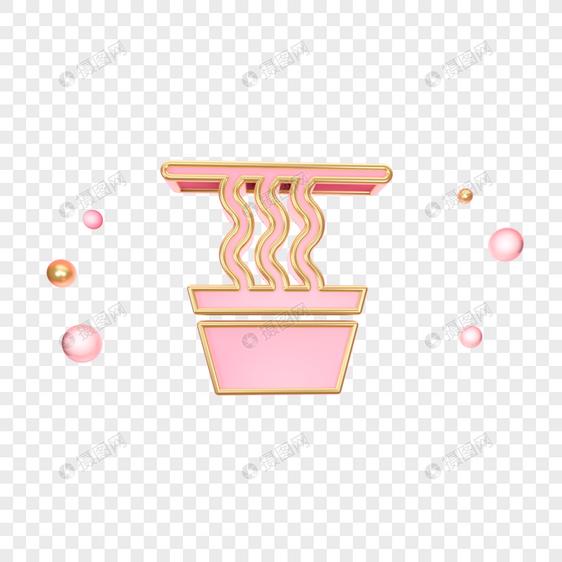 立体粉色吃面条图标图片