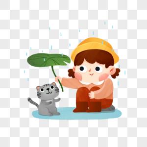 给猫咪撑伞图片