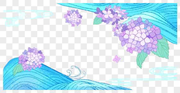 海浪 绣球花图片