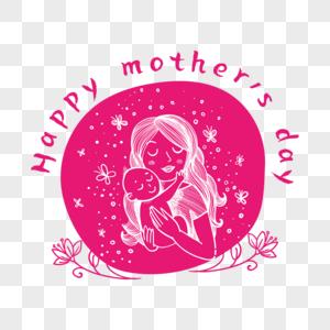 母亲节元素手绘下载图片