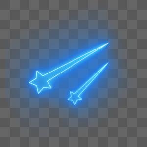 长尾蓝色星星光效图片