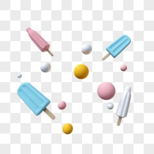 立体糖果色冰糕球插图图片