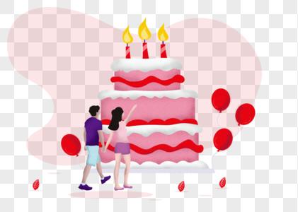 情侣纪念日蛋糕周年庆祝噪点卡通扁平手绘插画透明png图片