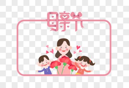 母亲节快乐感恩母亲矢量边框素材图片