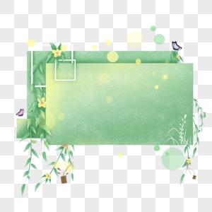 清新夏日剪纸边框图片