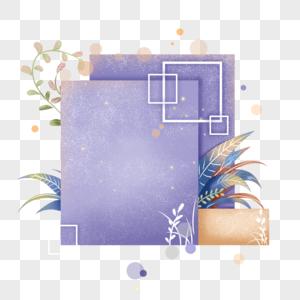 紫色剪纸文字框图片