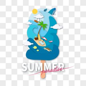 夏天海浪与冰淇淋结合扁平风格素材图片