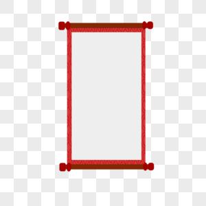 端午节边框图片