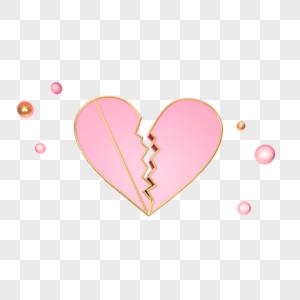 心形心碎图片大全_心碎的感觉元素素材下载-正版素材401360410-摄图网