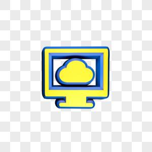 立体黄色计算机云图标图片