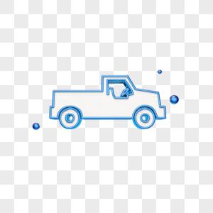 立体创意运输卡车图标图片