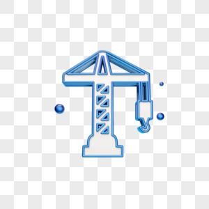 创意蓝色塔吊起重机图标图片