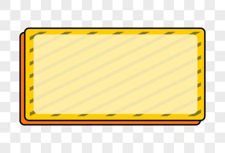 矩形条纹边框底纹图片