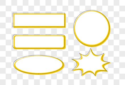 多种形状小清新边框底纹组合图片