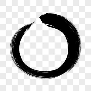 毛笔圆圈图片