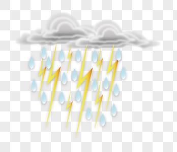 打雷下雨图片