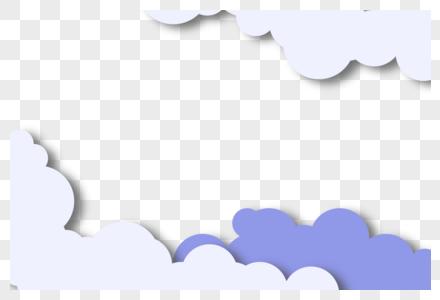 卡通白云边框素材图片