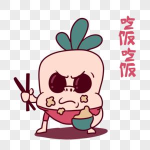 萝卜君卡通吃饭表情包图片