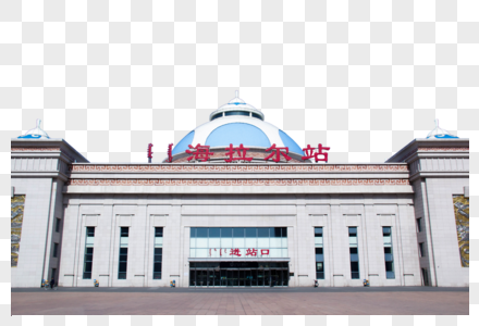 海拉尔火车站图片