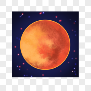 美丽的红色星球图片