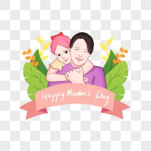 母亲节小清新妈妈和女儿插画图片