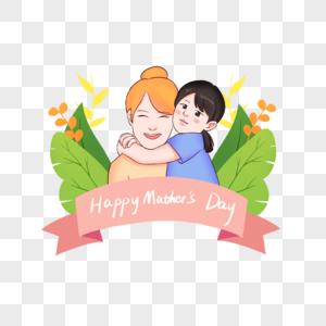 母亲节小清新育儿插画图片
