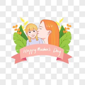 母亲节小清新插画图片
