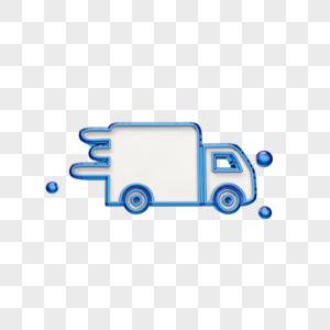 立体蓝色箱货车图标图片