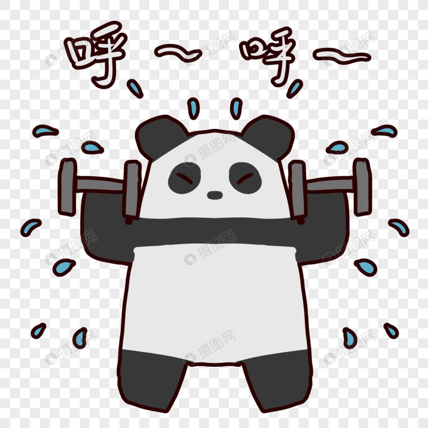 可爱熊猫锻炼表情包图片