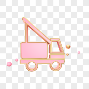 立体运输车粉色图标图片