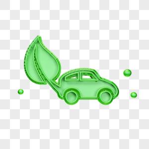 创意绿色环保车图标图片