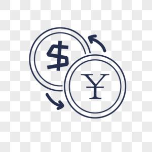 货币兑换图标图片