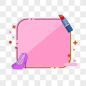 粉色少女边框图片