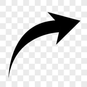 黑色方向箭头图片