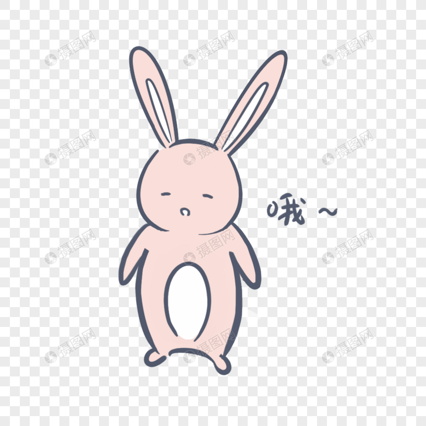 表情兔子素材哦表情卡通粉色psd元素_设计闭眼格式包制作图片