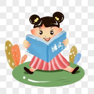 卡通看书的女孩插图图片
