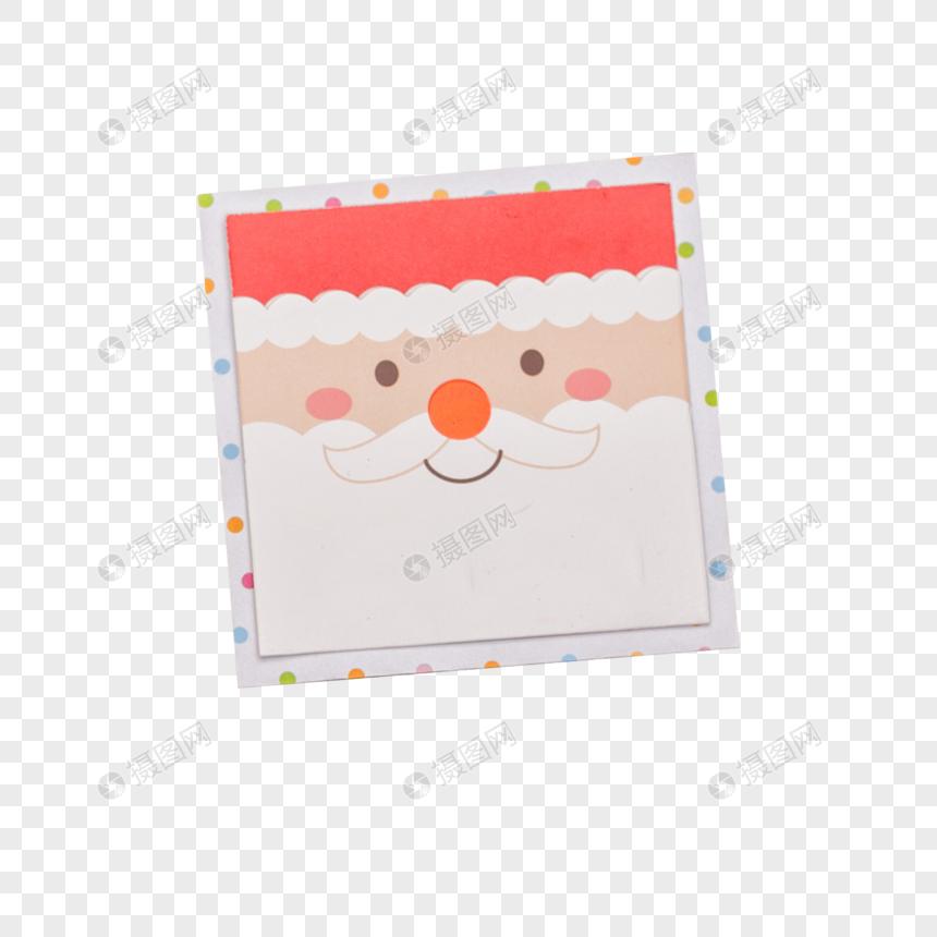 圣诞老人贺卡图片