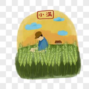 农民在稻田里埋头劳作夏日节气小满插画元素图片