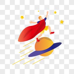 儿童节扁平化矢量插画超人物图片