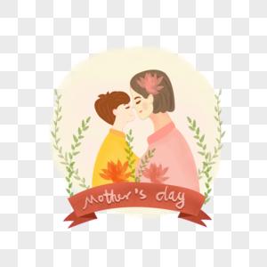 母亲节元素图片