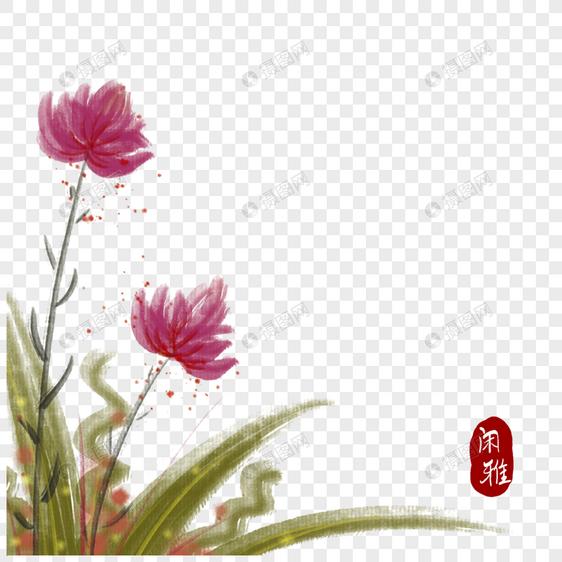 闲雅写意花草图片