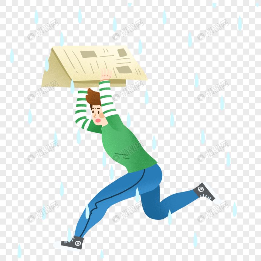 下雨天在路上奔跑的男士图片