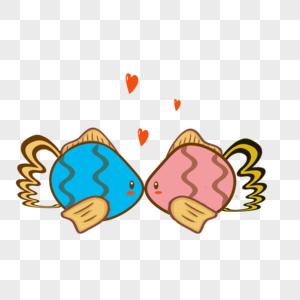 浪漫情人节亲吻的小鱼图片
