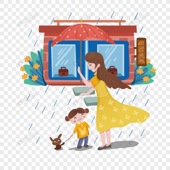 雨天妈妈给女儿和小狗打伞图片