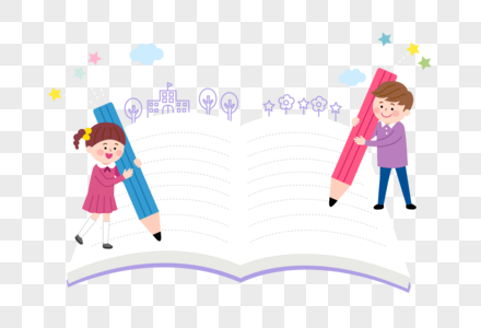 世界读书日可爱学生矢量边框图片