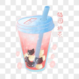 猫圆奶茶图片