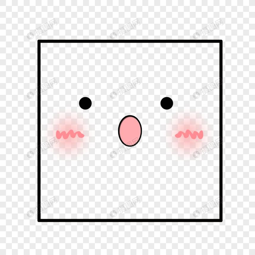 惊讶素材表情表情psd格式_设计素材免费下微信中很累的元素图片下载图片