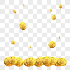 掉落的金币图片